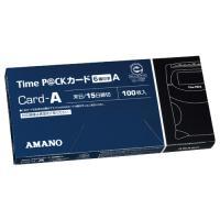 Time P@CKカード(6欄印字)A【本体同時申込特別価格】 1箱(100枚入)|himejiya