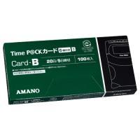 Time P@CKカード(6欄印字)B【本体同時申込特別価格】 1箱(100枚入)|himejiya