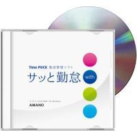 タイムパック3 タイムレコーダー (Time P@CK-iC III WL) 本体 メーカー:アマノ|himejiya|04