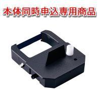 インクリボン(TP-1051SB)【本体同時申込特別価格】 1個|himejiya