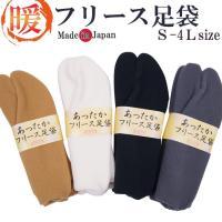 ■素材:ポリエステル(ベルトロン糸使用) ■生産国:日本製