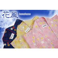 女性作務衣 婦人作務衣(さむえ) 婦人作務衣 爽やかな色合いで、仕上げた女性作務衣 柄は小桜で可愛ら...
