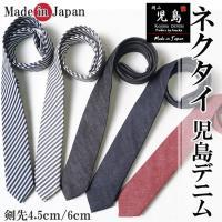 当店オリジナル製品カジュアルにお洒落に 日本製  ■素材:表-綿100% ■生産:日本製 ■サイズ:...
