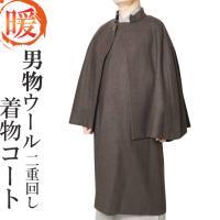 *シャーロック・ホームズが愛用したと言われる インバネコート日本でも、とんびと呼ばれて愛されて きま...