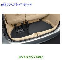 車名:トヨタ エスティマ TOYOTA ESTIMA  型式:【GSR50W GSR55W ACR5...