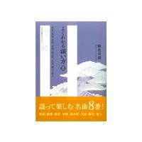 著者/出演者 藤波 重満(著) 出版 檜書店 判型 A5
