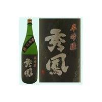 日本酒 秀鳳 超辛口吟醸+20 1800ML  ギフト