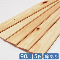 【板サイズ】900mm×85mm×10mm  国産ひのきの板です。すのこの天板やDIY材料として使用...