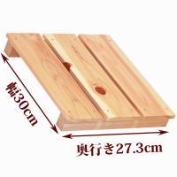 すのこ サイズ 30cm×27.3cm 国産ひのき スノコ ヒノキ 桧 檜 玄関 押入れ