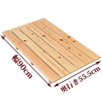すのこ サイズ 90cm×55.5cm 国産ひのき ワケあり ヒノキ 桧 檜 倉庫 押入れ スノコ