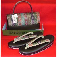 草履バッグセット 龍村美術織物製生地使用 和装用草履バッグ 正倉院文様縞柄1