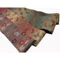 帯地織物のはぎれを3枚セットにしたお徳用です。 ●趣味の手芸にお使いください。 ◆この商品は約巾8....