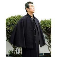 スッキリとした上質のおしゃれなトンビコートです。 ●MサイズとLサイズをご用意しました。 ●今年は定...