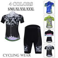 【仕様】 ■ジャージー:100%Polyester パンツ: 80%Polyester+20%Lyc...