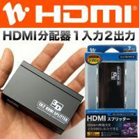 ■PS4・Chromecastなど最新機器にも対応!  ●HDMI解像度:1080p/24fs・10...