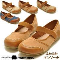 レディース フラットシューズ ペたんこ バレエシューズ カジュアル シューズ select by mammou レディース靴