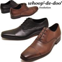 ブランド:whoop'-de-doo' whoop-de-doo WHOOP DE DOO フープデ...