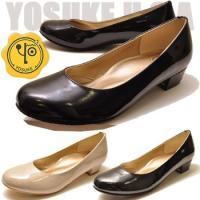 【YOSUKE U.S.A】ヨースケ 靴のパンプス  ファッション/レディース/プレーンパンプス/パ...