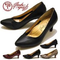 【YOSUKE U.S.A】ヨースケ 靴のパンプス  ファッション/レディース/リボンパンプス/パン...