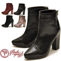 【YOSUKE U.S.A】ヨースケ 靴  ファッション/レディース/レースアップ/ショートブーツ/...
