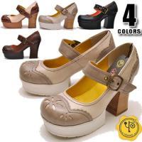 【YOSUKE U.S.A】ヨースケ 靴の厚底パンプス ハイヒール/ファッション/レディース/ワンス...