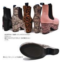 YOSUKE U.S.A ヨースケ 厚底ブーツ レディース  ショートブーツ ※(予約)は3営業日内に発送