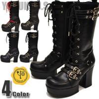 YOSUKE U.S.A】ヨースケ 靴  ファッション/レディース/レースアップ/編み上げブーツ/厚...
