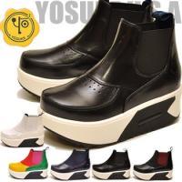 YOSUKE U.S.A ヨースケ よーすけ YO-YOブランド yosuke KERA 素材:ヌバ...