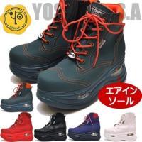 【YOSUKE U.S.A】ヨースケ 靴の厚底ブーツ ハイヒール ファッション/レディース/トレッキ...