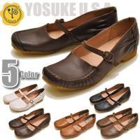 【YOSUKE U.S.A】ヨースケ 靴のパンプス  ファッション/レディース/クレープソール/パン...