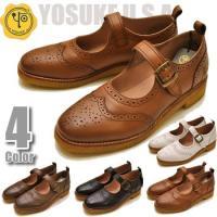 【YOSUKE U.S.A】ヨースケ 靴のパンプス  ファッション/レディース/クレープソール/ウィ...