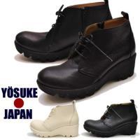 【YOSUKE U.S.A】ヨースケ 靴ファッション/レディース/モンクストラップブーツ/ショートブ...