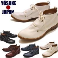 【YOSUKE U.S.A】ヨースケ 靴 ファッション/レディース/オックスフォードシューズ/カジュ...