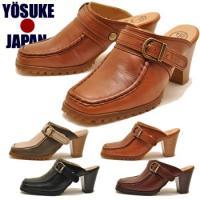 YOSUKE U.S.A 厚底 ヨースケ カバートゥミュール バックベルト 2WAY マニッシュ  ...