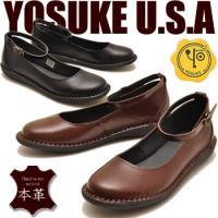 <BR>【YOSUKE U.S.A】ヨースケ 靴のパンプス <BR>ファッシ...