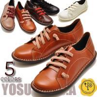 【YOSUKE U.S.A】ヨースケ 靴のスニーカー <BR>ファッション/レディース/...