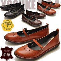 【YOSUKE U.S.A】ヨースケ 靴のパンプス ファッション/レディース/ローファー/パンプス/...