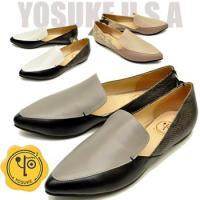 【YOSUKE U.S.A】ヨースケ 靴のパンプス ファッション/レディース/プレーンパンプス/フラ...