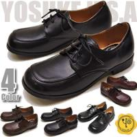 <BR>【YOSUKE U.S.A】ヨースケ 靴の厚底パンプス ハイヒール<BR&...