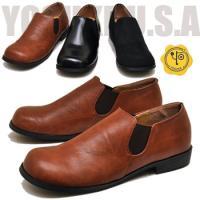 【YOSUKE U.S.A】ヨースケ 靴の厚底パンプス ハイヒール ファッション/レディース/サイド...