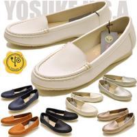 【YOSUKE U.S.A】ヨースケ 靴 ファッション/レディース/スリッポン/カジュアルシューズ/...