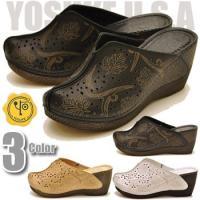 【YOSUKE U.S.A ヨースケ】 ファッション/レディース/サボ/厚底/ウェッジヒール/ウエッ...
