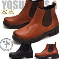 【YOSUKE U.S.A】ヨースケ 靴 ファッション/レディース/サイドゴアブーツ/ショートブーツ...