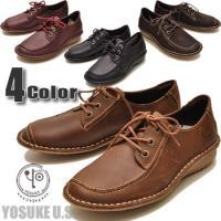【YOSUKE U.S.A】ヨースケ 靴のスニーカー  ファッション/レディース/レースアップシュー...