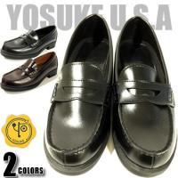 YOSUKE U.S.A ヨースケ 靴ファッション/レディース/ローファー/パンプス/フラットシュー...
