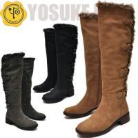 【YOSUKE U.S.A】ヨースケ 靴 ファッション/レディース/ニーハイブーツ/ロングブーツ/Y...