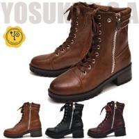 YOSUKE U.S.A】ヨースケ 靴 ファッション/レディース/レースアップ/編み上げブーツ/ベル...