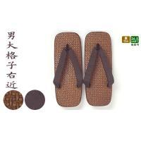 適応足サイズ:23.5-26.5(cm) 寸法:L-25.5-10.0-3.0-4.5(cm)  ※...