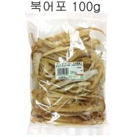 韓国美人の大好きな美肌スープ♪二日酔い時にもおすすめの プゴク(干したらスープ)の材料です^^  ※...
