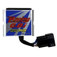 ポッシュ POSH レーシングCDIスーパーバトル 93年-96年 アプリオ 94年 アプリオEX ...